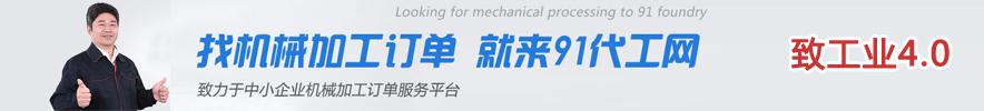 中国机械加工网